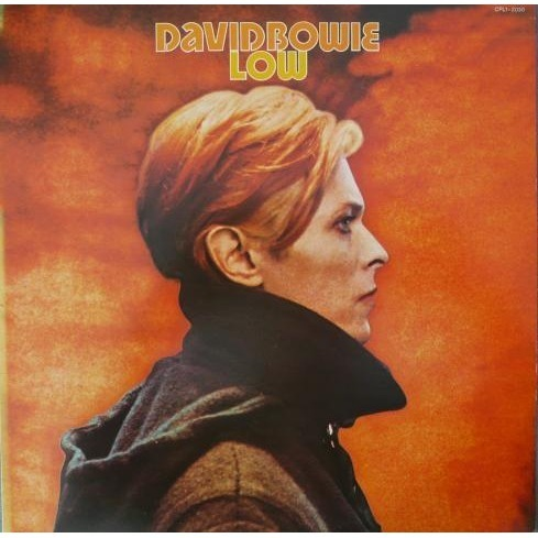 Bowie's experimental gems lie 'Low'
