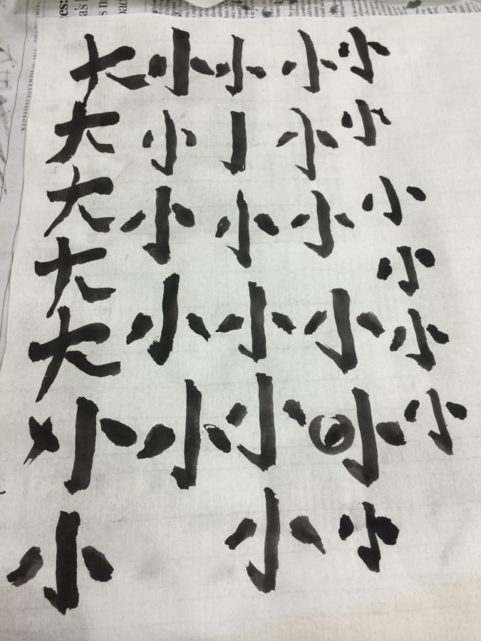 My first day of calligraphy class!